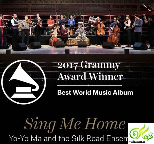 اسامی برندگان جایزه گرمی 2017 اعلام شدند