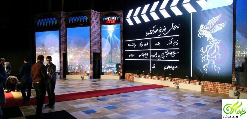 اسامی برندگان جشنواره فجر ۹۶ + عکس های اختتامیه جشنواره فجر ۳۶