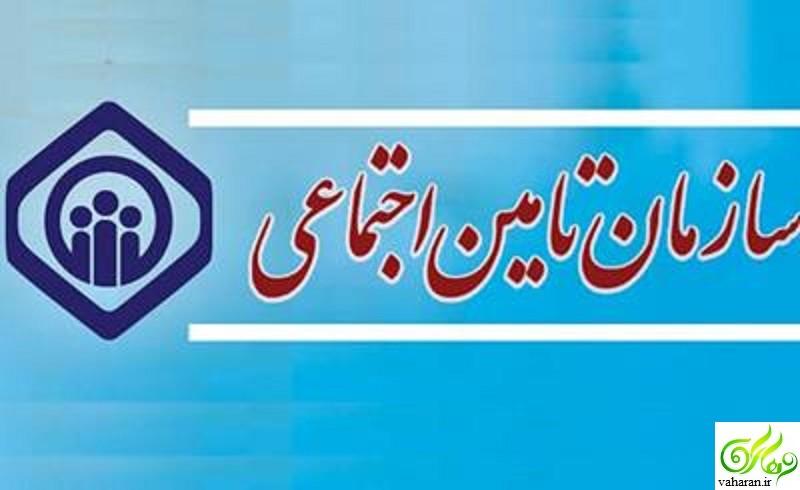 استخدام پیمانی سازمان تامین اجتماعی در این استان ها بهمن 95 + جزییات کامل
