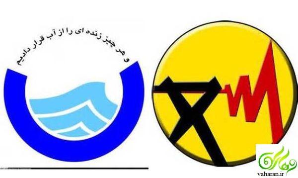 اعتراض شدید خوزستانی ها از قطعی آب و برق در اهواز