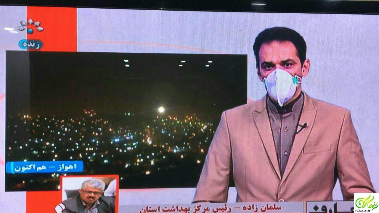 اقدام جالب مجری تلویزیون در اعتراض به آلودگی هوای خوزستان + عکس
