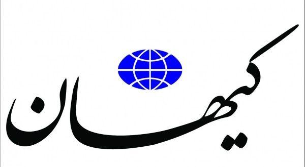 انتقاد تند کیهان از مراسم اختتامیه جشنواره فجر 95