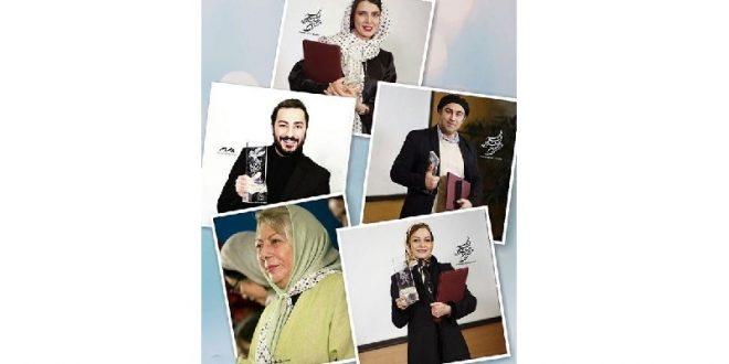 تبریک کنایه آمیز مهناز افشار به برندگان جشنواره فجر 35