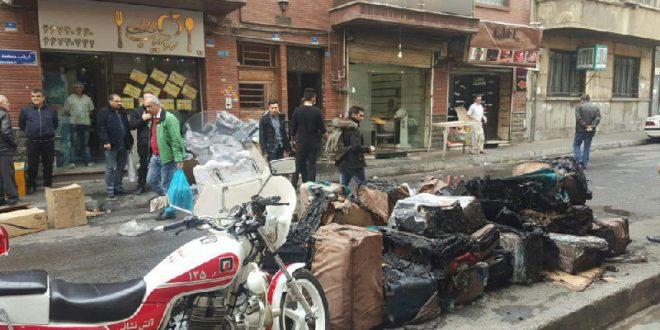 جزئیات خبر آتش سوزی در انبار کیف در لاله زار بهمن 95