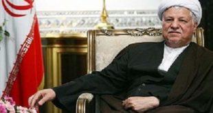 زمان و مکان برگزای مراسم چهلم رفسنجانی + متن اطلاعیه
