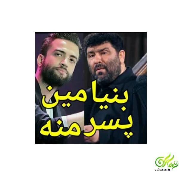سعید حدادیان : بنیامین بهادری فرزند منه! + فیلم