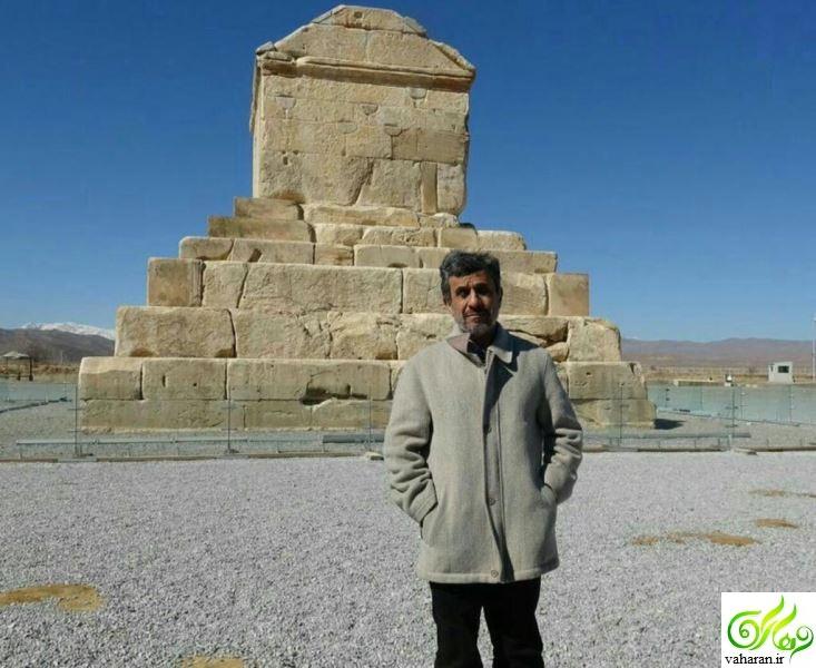 عکس های احمدی نژاد در کنار قبر کوروش کبیر !