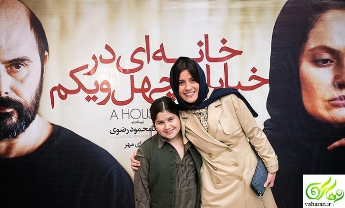 عکس های اکران فیلم خانه ای در خیابان چهل و یکم با حضور بازیگران بهمن 95