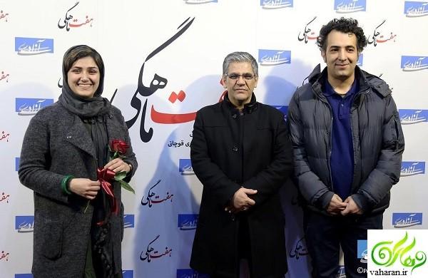 عکس های اکران فیلم هفت ماهگی با حضور باران کوثری بهمن 95