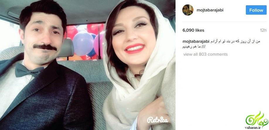 عکس های مراسم ازدواج حدیث میرامینی با مجتبی رجبی + عکس و بیوگرافی هر دو