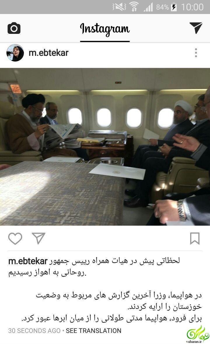 فریادهای نماینده اهواز بر سر معصومه ابتکار در اهواز اسفند 95 + فیلم