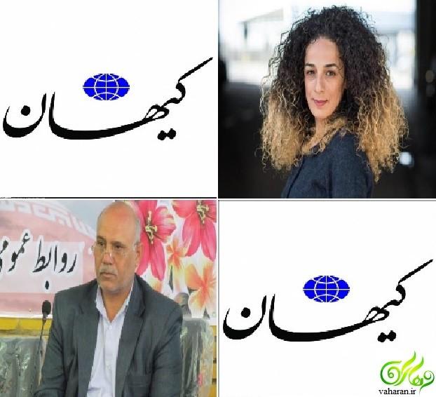 ماجرای گفتگوی نماینده مجلس با مسیح علی نژاد و واکنش کیهان