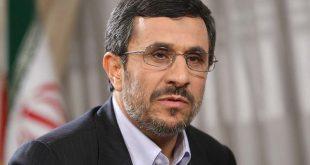 متن نامه احمدی نژاد به ترامپ / متن فارسی و انگلیسی