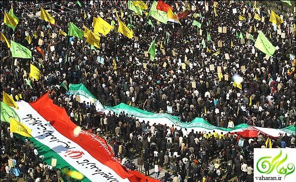 مسیرهای راهپیمایی 22 بهمن 95 اعلام شد