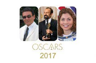نمایندگان اصغر فرهادی در اسکار 2017 مشخص شدند