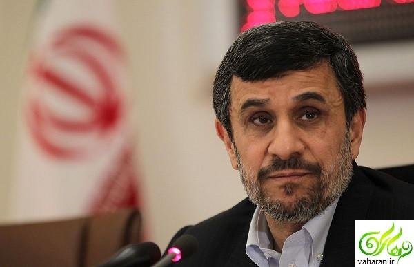 کار زشت احمدی نژاد و شرط عجیبش