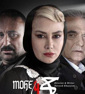 کنایه های جالب بازیگران به جشنواره فجر 95 در روز اکران ماحی