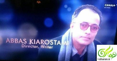 یادبود عباس کیارستمی در اسکار ۲۰۱۷ + فیلم