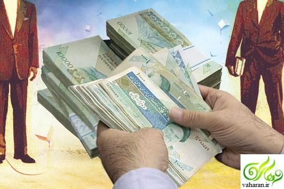 اعلام زمان پرداخت پاداش بازنشستگان فرهنگی سال 95