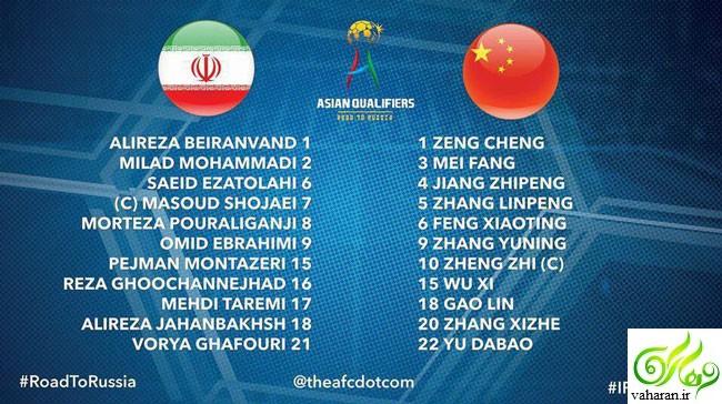بازی فوتبال ایران و چین مقدماتی جام جهانی 2018 روسیه