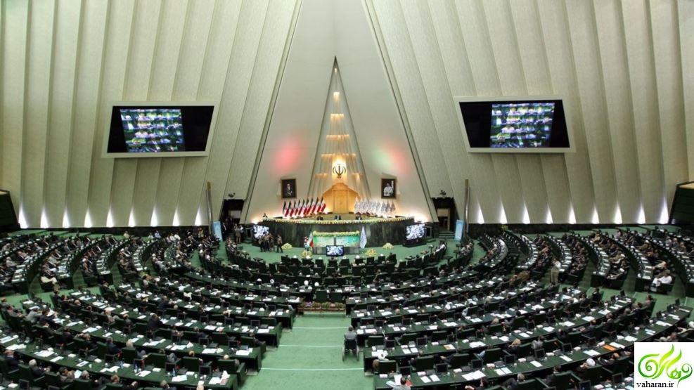 تصویب شدن لایحه بودجه سال ۹۶ + جزییات کامل