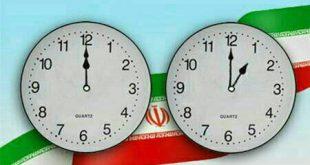 تغییر ساعت رسمی کشور 1 فروردین 96 / ساعت جلو کشیده میشود