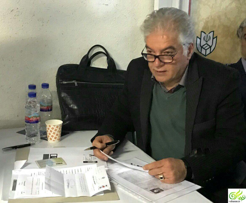 ثبت نام بازیگر مرد معروف در شورای شهر تهران + عکس