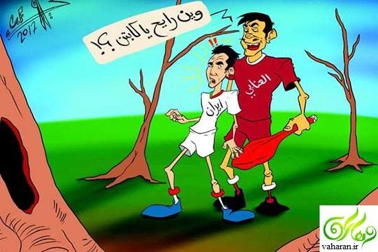 جزئیات خبر توهین قطر به ایران با یک کاریکاتور + عکس