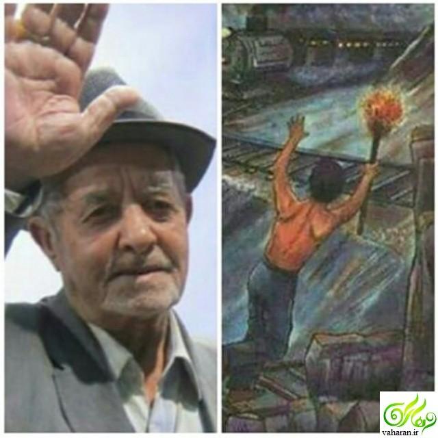 جزئیات خبر درگذشت دهقان فداکار (ریزعلی خواجوی) آذر 96