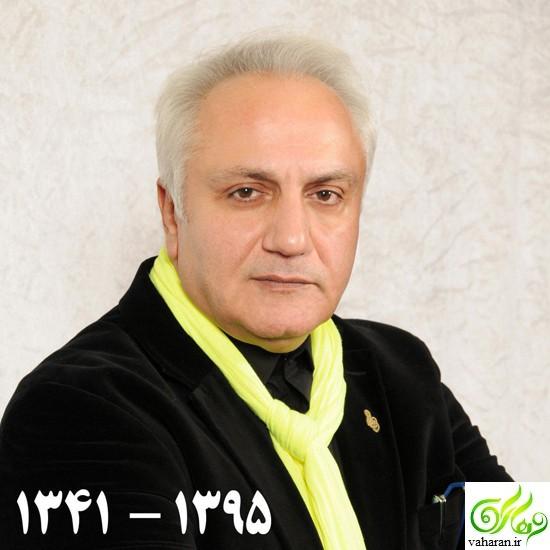 جزییات درگذشت علی معلم اسفند ۹۵ + بیوگرافی