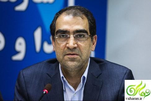 جنجال جدید هاشمی وزیر بهداشت : مشاجره با خبرنگار + فیلم
