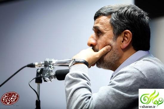 دومین بیانیه احمدی نژاد در زمینه پاسخ به اتهامات و نشر اکاذیب
