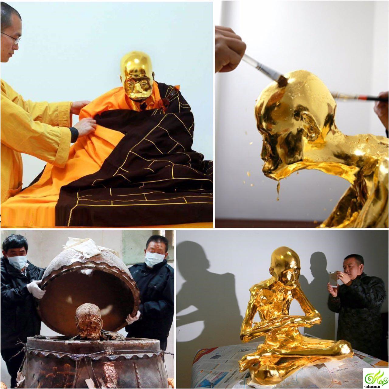 عکس جالب از راهب بودایی مومیایی شده با طلا / حتما ببینید