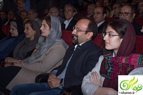 عکس های بازیگران در جشن اسکار موزه سینما از فاطمه معتمد آریا تا امیرحسین آرمان