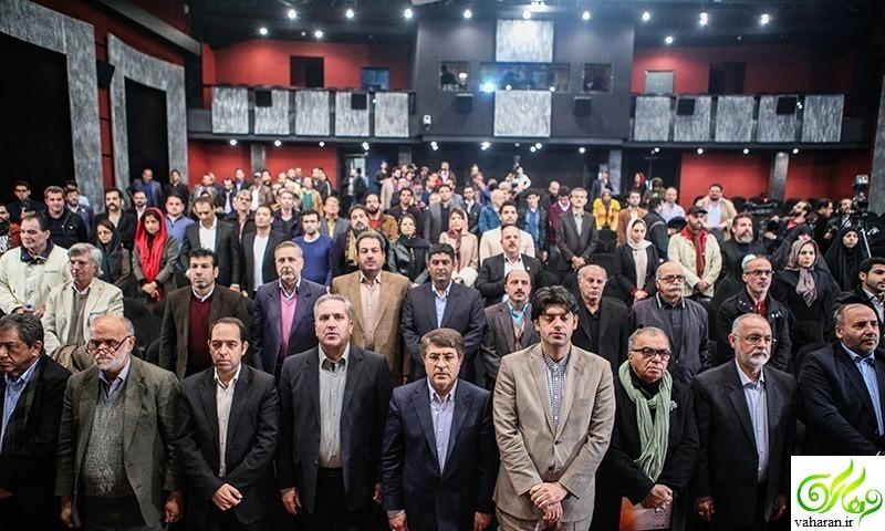 عکس های مراسم اختتامیه جشنواره فیلم های ورزشی / فردوسی پور بهترین مجری