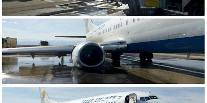 فیلم لحظه ترکیدن تایر بوئینگ ۷۳۷ پرواز مشهد به اردبیل فروردین ۹۶ + جزئیات کامل
