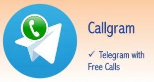 نسخه جدید تلگرام : امکان تماس صوتی فراهم شد