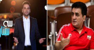 واکنش احسان علیخانی به صحبت های تند محمد بنا