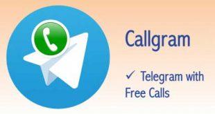 آموزش غیر فعال سازی تماس های مزاحم در تماس صوتی تلگرام