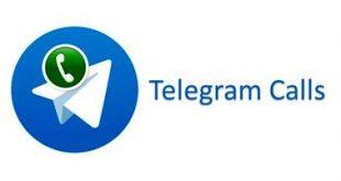 فیلتر شدن تماس صوتی تلگرام : علت مسدود شدن تماس صوتی تلگرام