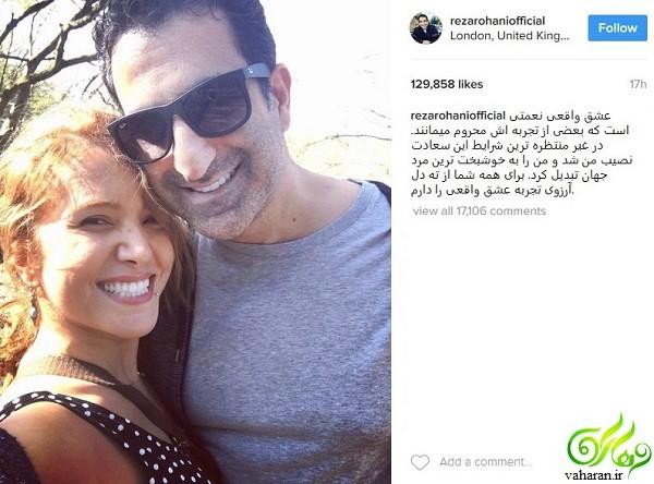ازدواج رضا روحانی با فرانک سلیمانی مجری من و تو + عکس و بیوگرافی هر دو