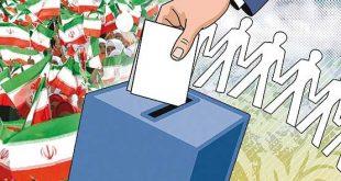 اسامی رد صلاحیت شدگان ریاست جمهوری 96 ایران