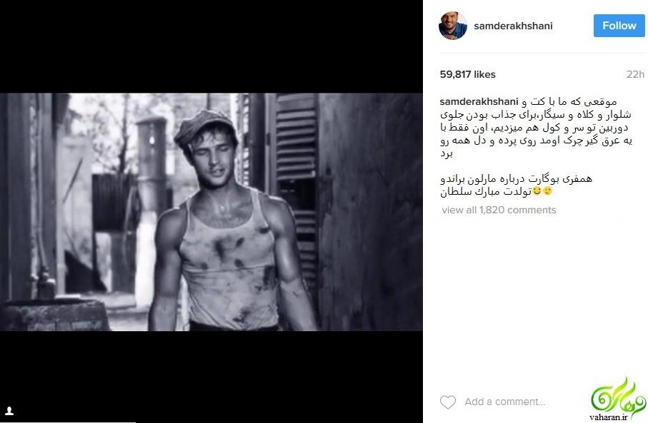 تحقیر حمید گودرزی توسط سام درخشانی و دفاع از نوید محمدزاده