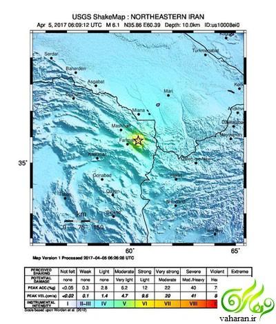 جزیات زلزله 6 ریشتری در مشهد فروردین 96