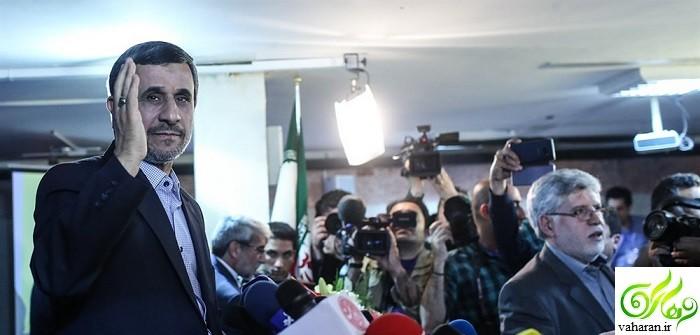 خبرنگار در کنفرانس خبری احمدی نژاد : شما زندگی ما رو نابود کردید! + فیلم