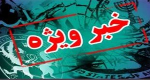 اطلاعیه مشترک احمدی نژاد و بقایی + متن اطلاعیه
