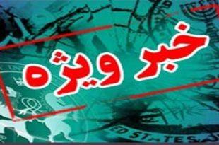 بازداشت چند نفر به جرم انتشار شایعه تیراندازی و حملات تروریستی
