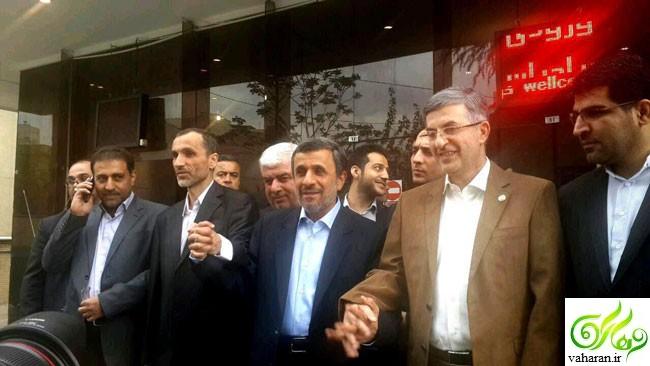 خبر فوری: احمدی نژاد در انتخابات ریاست جمهوری 96 ثبت نام کرد + فیلم
