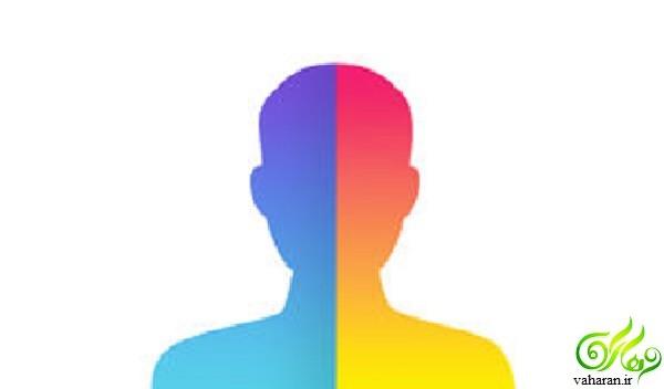 دانلود برنامه face app برای آیفون / دانلود face app برای ios
