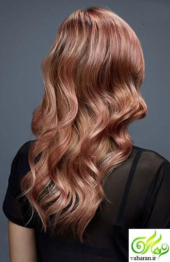 رنگ مو سال ۹۶ مخصوص خانمهای مشکل پسند / عکس